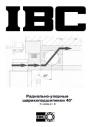 IBC - Радиально-упорные шарикоподшипники угол контакта 40 (русский, 5,8 Mб)