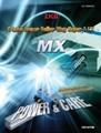 Современные роликовые направляющие MX (английский, 3,3 Мб)